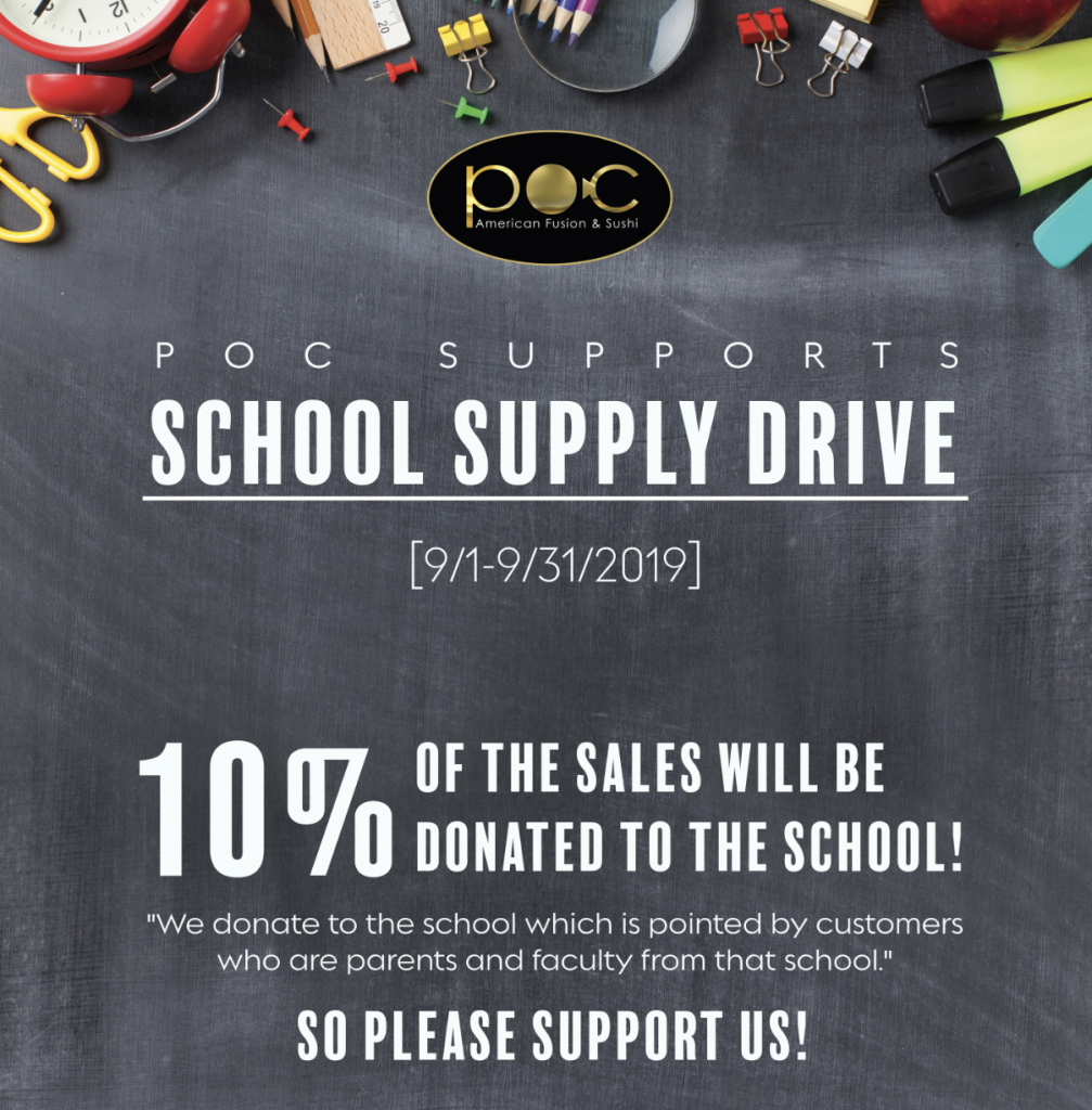 poc restaurant supports school supply drive